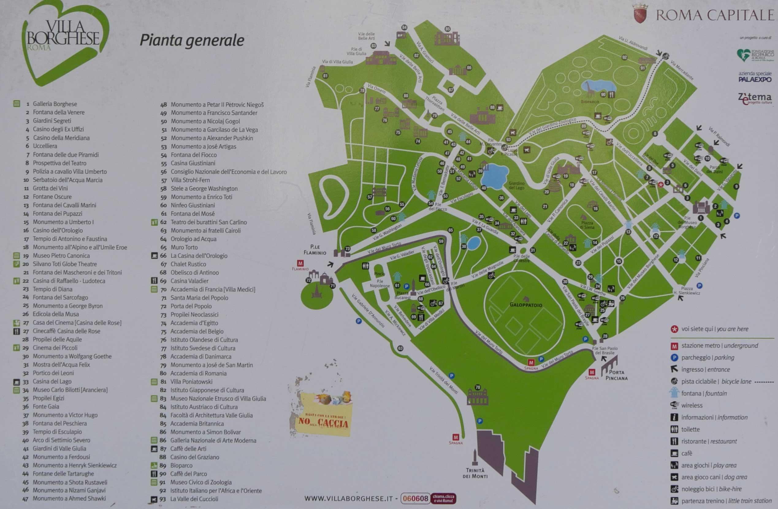 План-схема парка «Вила Боргезе» - карта